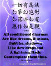 The Vajra Paramita Sutra:  All Conditioned Dharmas Are Like Dreams, Illusions...